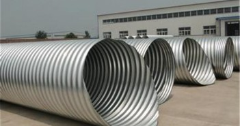 Corrugated-steel-arch-pipes